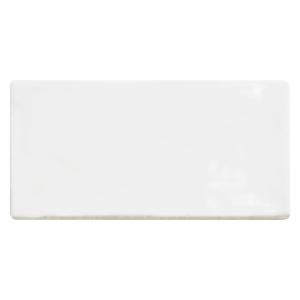 Harriet White Ceramic Wall Tile 75 x 150mm Pack of 38