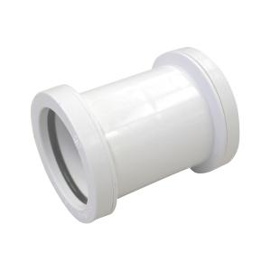 Osma 32mm Pushfit Waste White Double Socket