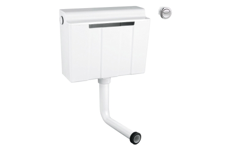 Grohe Adagio Dual Flush Cistern Bottom Entry 39053000