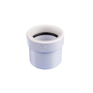 Osma 40mm Pushfit Waste White Reducer to 32mm