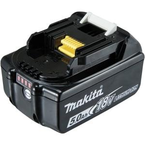 Makita 197280-8 18V LXT 5.0AH Li-ion Battery