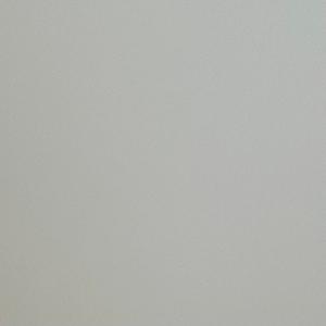 Colour Collection Dove Grey Gloss 150 x 150