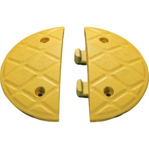 Jsp HAM000 820 200 Jumbo Speed Bump End Caps Yellow