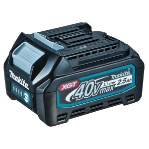 Makita BRUSHLESS4025 191B36-3 Xgt Battery 2.5AH 40V Max